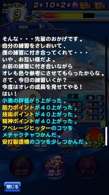 f:id:arimurasaji:20190910220128p:plain