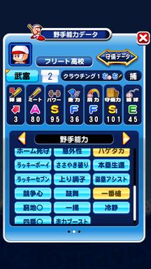 f:id:arimurasaji:20190910220206p:plain