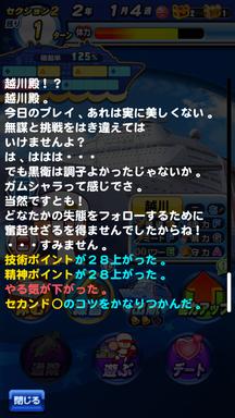 f:id:arimurasaji:20190911205606p:plain
