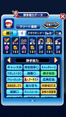 f:id:arimurasaji:20190911205729p:plain