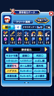 f:id:arimurasaji:20190911205732p:plain
