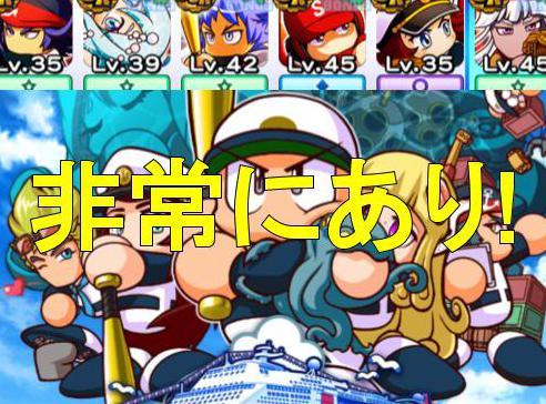 f:id:arimurasaji:20190911210257j:plain
