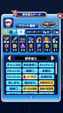 f:id:arimurasaji:20190911220019p:plain