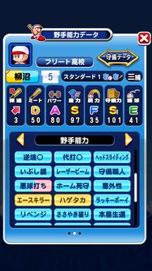 f:id:arimurasaji:20190911220023p:plain