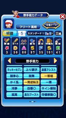 f:id:arimurasaji:20190911220026p:plain