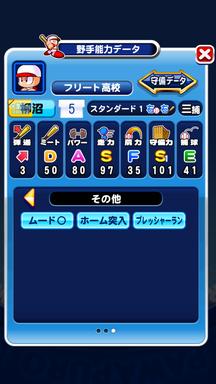 f:id:arimurasaji:20190911220030p:plain