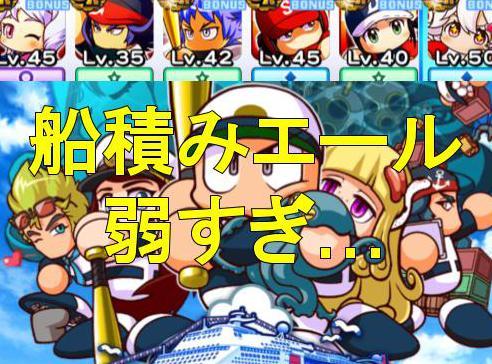f:id:arimurasaji:20190911220335j:plain
