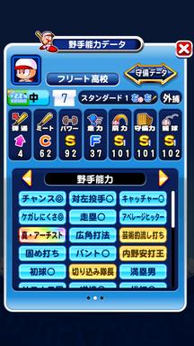 f:id:arimurasaji:20190912203144p:plain