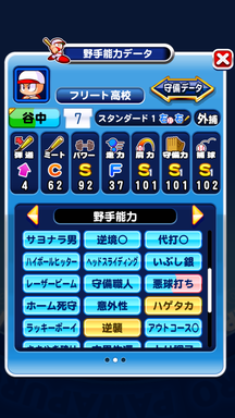 f:id:arimurasaji:20190912203148p:plain
