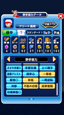 f:id:arimurasaji:20190912203151p:plain