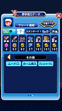 f:id:arimurasaji:20190912203153p:plain