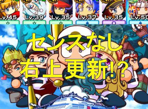 f:id:arimurasaji:20190912203404j:plain