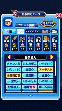 f:id:arimurasaji:20190913211954p:plain
