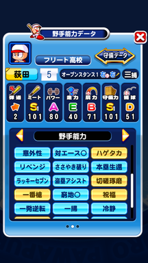 f:id:arimurasaji:20190913211956p:plain
