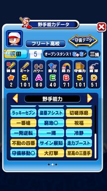 f:id:arimurasaji:20190913212000p:plain