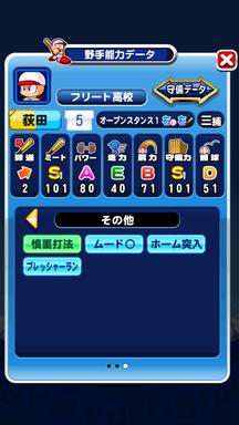 f:id:arimurasaji:20190913212002p:plain