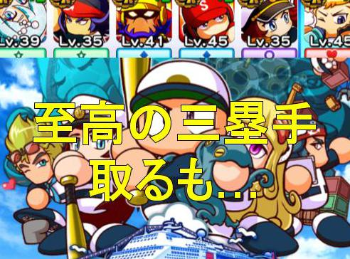 f:id:arimurasaji:20190913212327j:plain