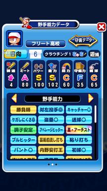 f:id:arimurasaji:20190913230254p:plain