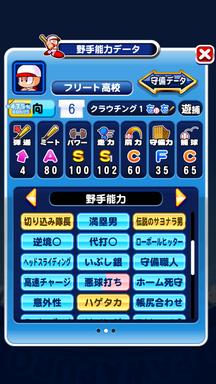 f:id:arimurasaji:20190913230258p:plain