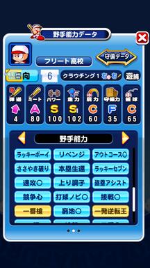 f:id:arimurasaji:20190913230301p:plain