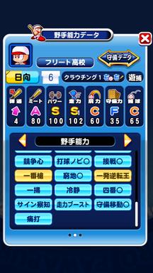 f:id:arimurasaji:20190913230305p:plain