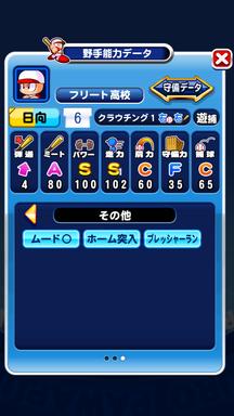 f:id:arimurasaji:20190913230308p:plain