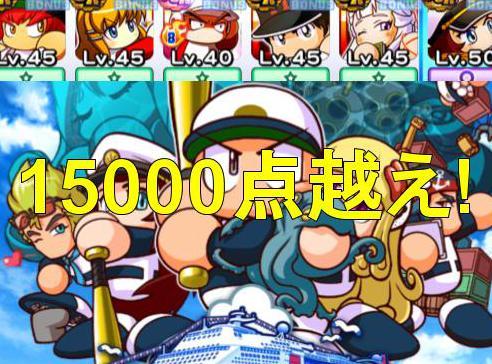 f:id:arimurasaji:20190913230514j:plain