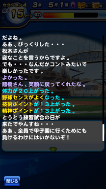 f:id:arimurasaji:20190914123235p:plain