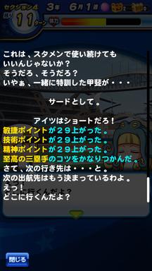 f:id:arimurasaji:20190914123307p:plain