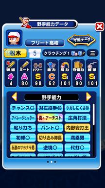 f:id:arimurasaji:20190914123344p:plain