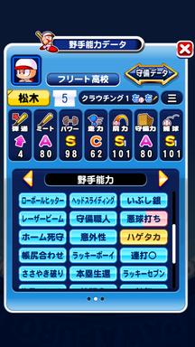 f:id:arimurasaji:20190914123350p:plain