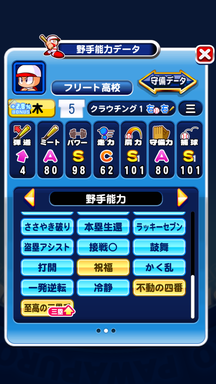 f:id:arimurasaji:20190914123358p:plain
