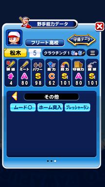 f:id:arimurasaji:20190914123400p:plain
