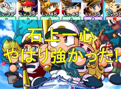 f:id:arimurasaji:20190914124726j:plain