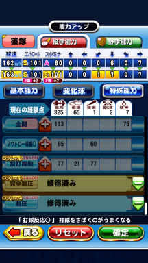 f:id:arimurasaji:20190914182246p:plain