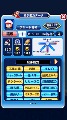 f:id:arimurasaji:20190914182302p:plain