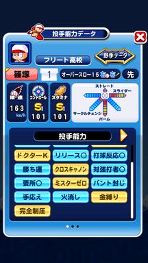 f:id:arimurasaji:20190914182306p:plain