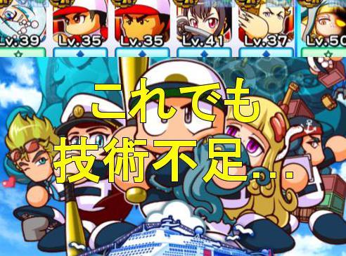 f:id:arimurasaji:20190914182721j:plain