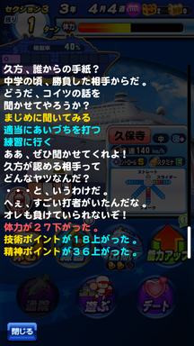 f:id:arimurasaji:20190915095748p:plain