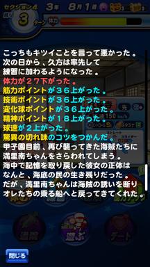 f:id:arimurasaji:20190915095843p:plain