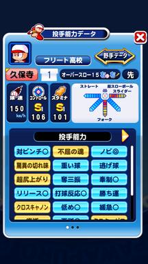 f:id:arimurasaji:20190915095921p:plain