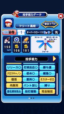 f:id:arimurasaji:20190915095924p:plain