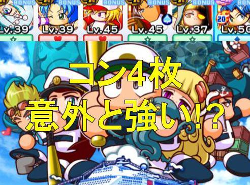 f:id:arimurasaji:20190915100307j:plain