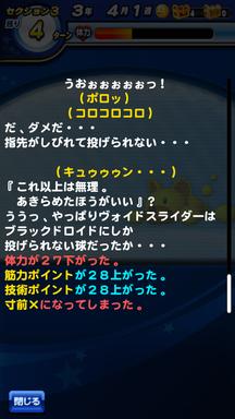 f:id:arimurasaji:20190915200750p:plain