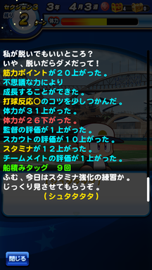 f:id:arimurasaji:20190915200812p:plain