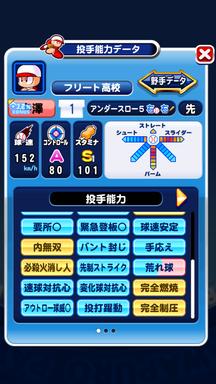 f:id:arimurasaji:20190915200902p:plain
