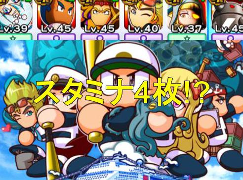 f:id:arimurasaji:20190915201134j:plain