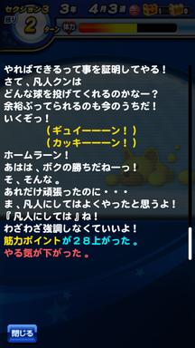 f:id:arimurasaji:20190916192752p:plain