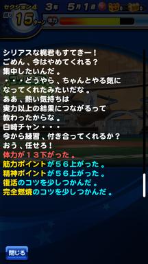 f:id:arimurasaji:20190916192811p:plain
