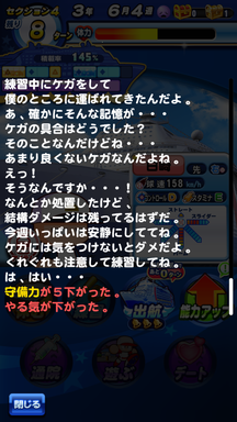 f:id:arimurasaji:20190916192820p:plain